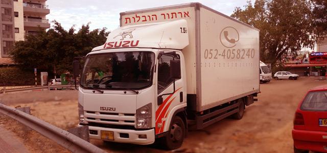 הובלות משרדים באור יהודה